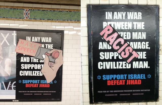 Vandals Label Hateful Subway Ads Hateful