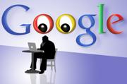How To Divorce Google
