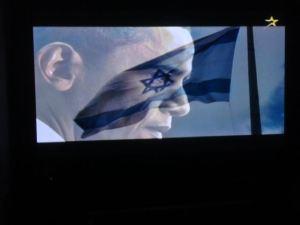 Israel Names New Settlement After Obama