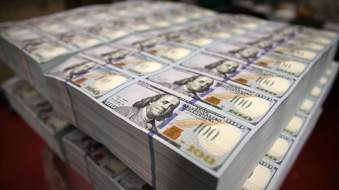 US misprinted 30 million new $100 bills