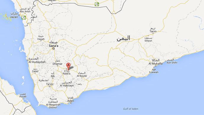 Drone strike kills 15 'wedding party-goers' in Yemen