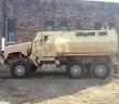 armorscok