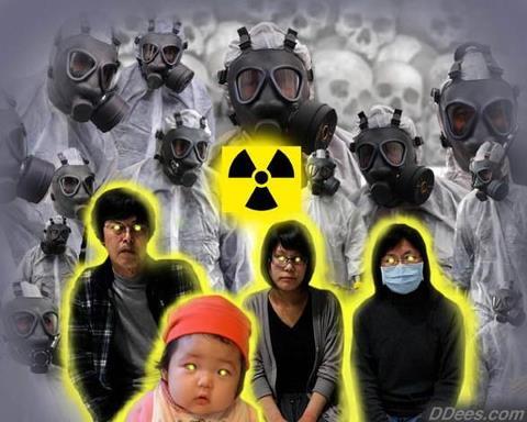 Tokyo Almost As Irradiated As Fukushima
