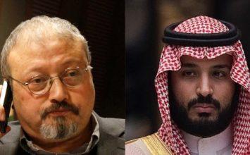 Alleged Khashoggi killers received training in US