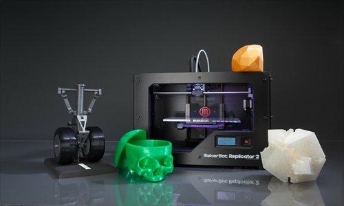 3D printing rises