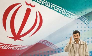 Ahmadinejad: World forces must annihilate Israel