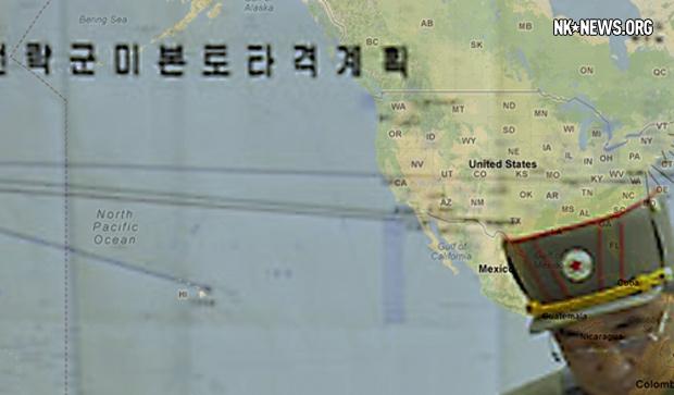 "North Korean Photo Reveals 'U.S. Mainland Strike Plan""'"