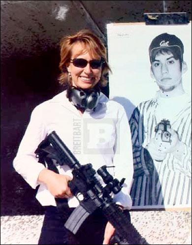 Gabby Giffords' AR-15