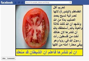 'Tomatoes are Christian,' Egyptian Salafi group warns