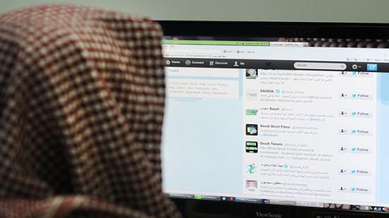 saudi-arabia-twitter-control.si