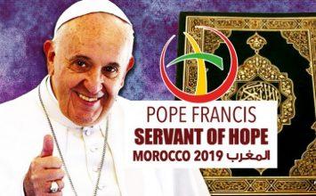 Vatican Officially Releases Chrislam Logo